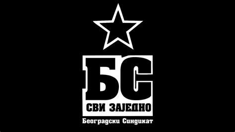 beogradski sindikat svi zajedno wallpaper