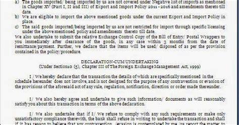 import declaration letter format  banks