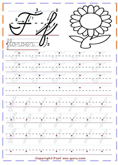 cursive letters tracing sheets tracinglettersworksheetscom