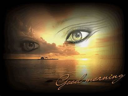 Morning Wallpapers Goodmorning Animated Nice Eyes με