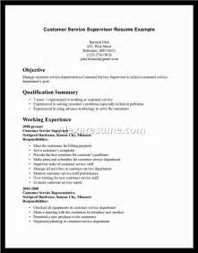 skills for customer service resume 28 images skills to