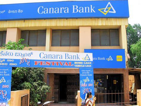 canapé banc canara bank equitypandit