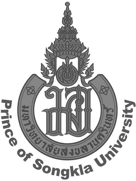 Logo College Of Computing