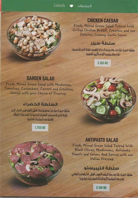 round table pizza menu prices round table pizza bahrain