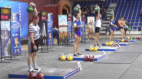 kettlebell sport championship russia professional