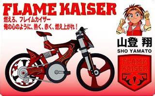 tempat download anime china sub indo hakase s blog idaten jump