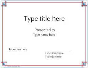 printable blank certificate templates joy studio design With certificate street templates blank