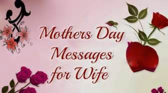 mothers day messages for mothers day wishes 2017