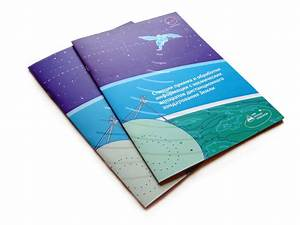 Booklet Sample Design Office A4 Document Presentation Folder Handmade Cardboard