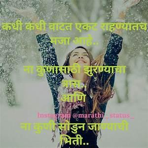 8 best Marathi Kavita on Father images on Pinterest