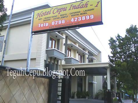 Cepu Indah Hotel   Cepu