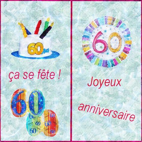 modele de carte d anniversaire 60 ans texte invitation anniversaire 60 ans invitation anniversaire
