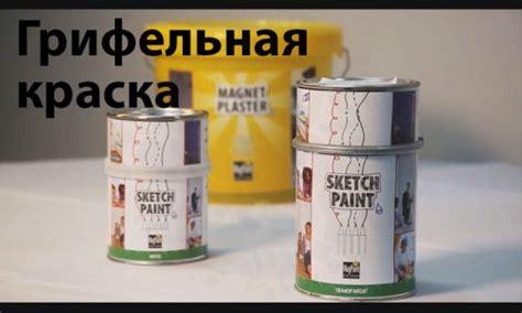 Особенности краски в баллончиках и ее применения для тканей