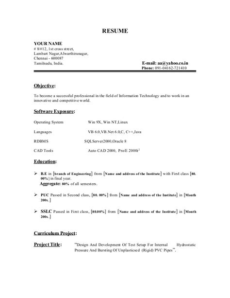 Show Resume Format For Fresher by Fresher Resume Sle1 By Babasab Patil