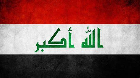 iraq flag wallpapers hd   desktop hd