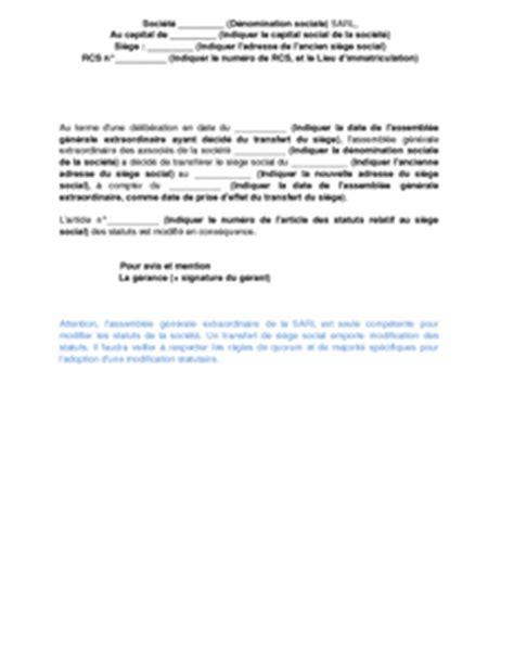 avis de transfert de siège social d 39 une sarl au journal d