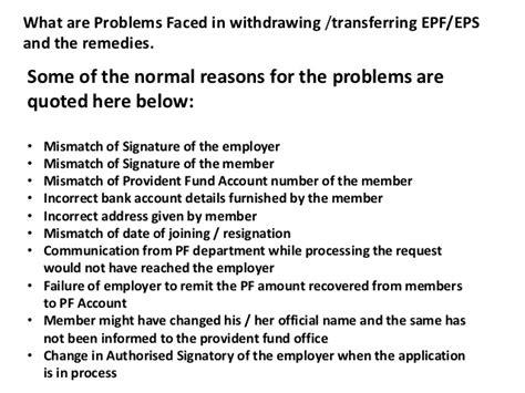 understand  epf