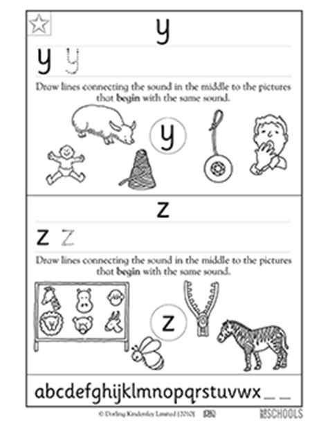handwriting worksheets letters