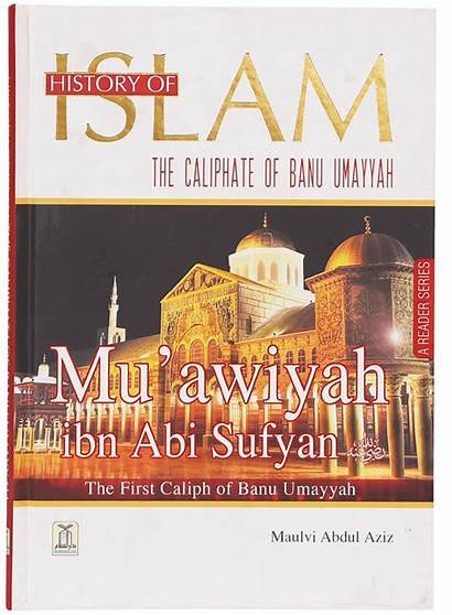 History Islam Sufyan Darussalam Books Muawiyah Ibn