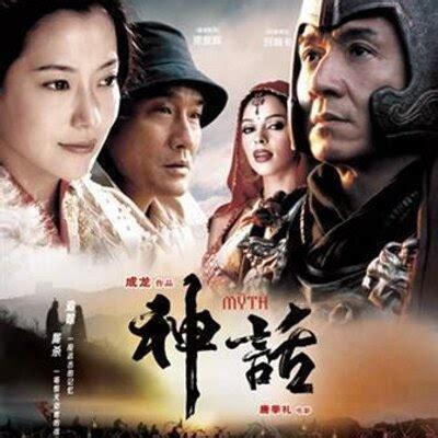 Nonton film dan series subtitle indonesia terlengkap dengan kualitas hd secara gratis. Film Blu Taiwan : Off Line 2008 Korean Film Region A ...