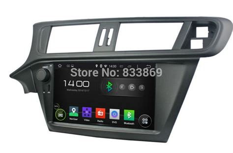 hd 1 din 8 quot android 5 1 car dvd player for citroen c3 2014 2015 with gps 3g wifi