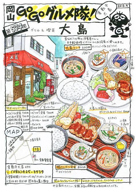 cuisine asie 1932 best japon asie etc images on