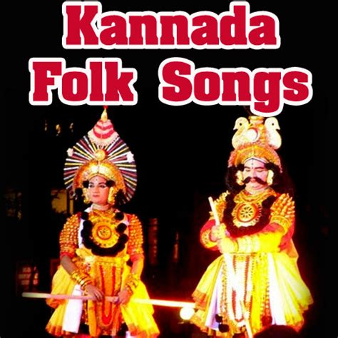 kannada folk songs songs  kannada folk songs mp