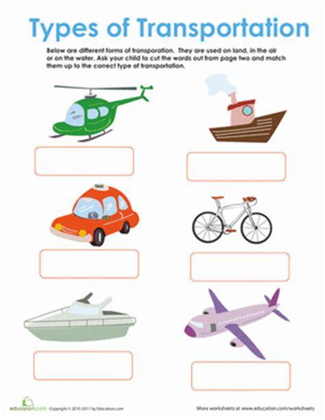 forms of transportation school transportation
