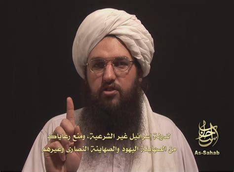 Al-qaeda's Profile Of Their Future Fighter
