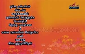Tamil Kavithai For Friendship True And Best Friendship