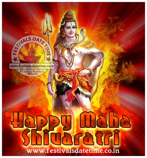 shivaratri wallpaper maha shivaratri wallpaper