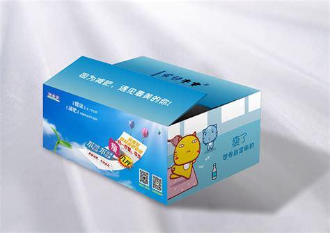 湖南省铁善堂健康产业发展有限公司减肥产品包装设计效果图_关于包装设计_长沙纸上印包装印刷厂(公司)