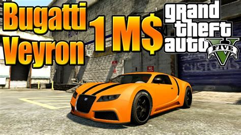 › gta 5 vehicle spawn locations. GTA 5 Online - Grand Theft Auto V Gameplay Bought Bugatti Veyron Tune Up & Test Drive [ Full HD ...
