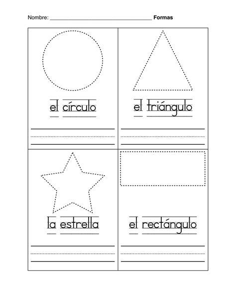 printable basic shapes worksheets activity shelter