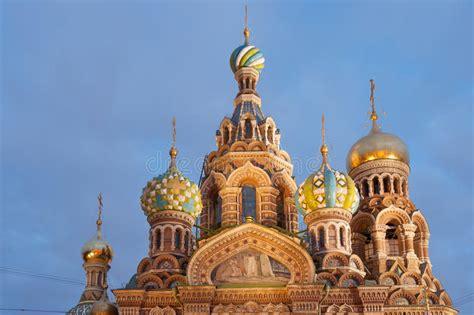 Architettura Russa Fotografia Stock  Immagine 50024041
