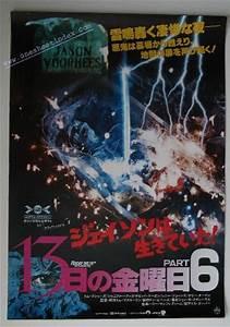 Friday the 13th VI Jason Lives Movie Poster (1986) | JaSon ...