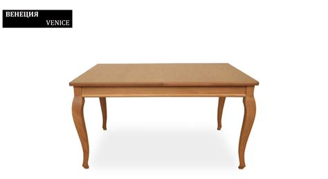 dining table quot venice quot chairs tables and dining sets by