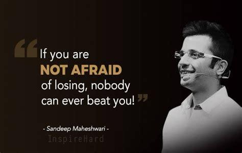 sandeep maheshwari quotes