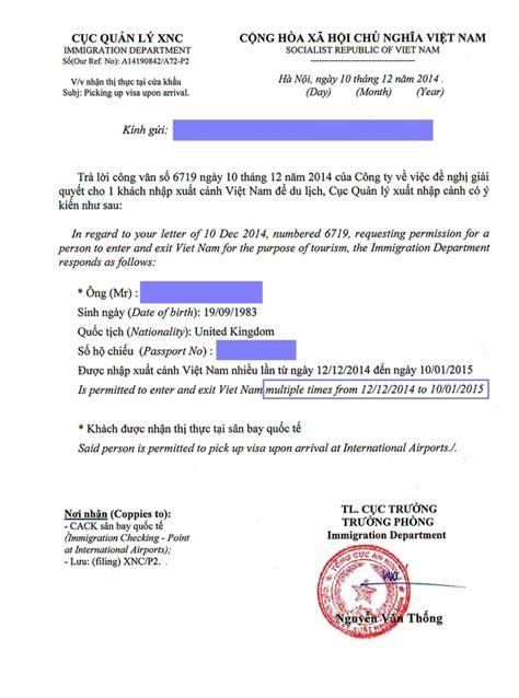 vietnam tourist visa  month multiple entry