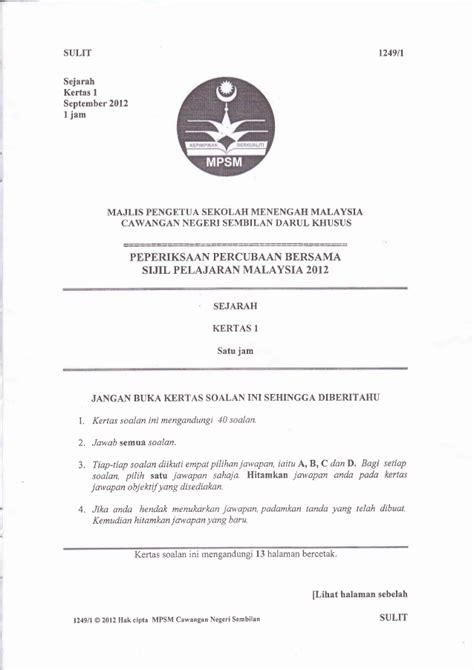 trial spm 2012 negeri sembilan