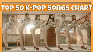 [TOP 50] K-POP SONGS CHART • JANUARY 2017 (WEEK 1) - YouTube