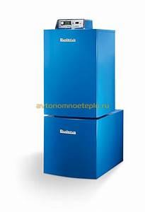 Chaudiere Mazout Occasion : chaudiere a condensation dietrich prix devis gratuit en ~ Premium-room.com Idées de Décoration
