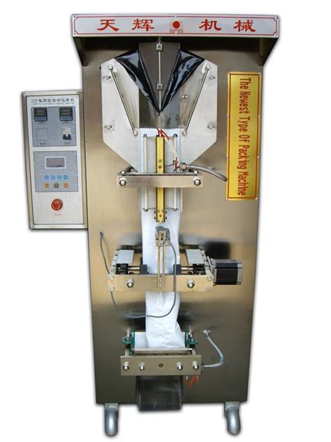 china  price liquid pouch filling equipment factory manufacturers suppliers buy liquid