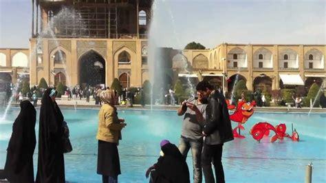 Iran Viwes