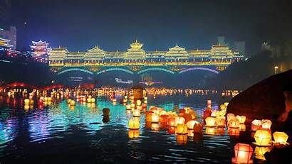 Autumn Festival Mid Zhongyuan China Bing Wallpapers