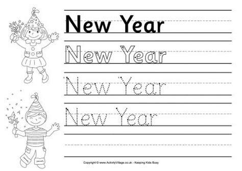 New Year Handwriting Worksheet