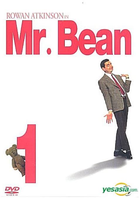 bean series 1 on itunes yesasia mr bean 1 dvd rowan atkinson intercontinental Mr