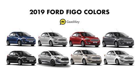 ford figo colors red white silver blue black