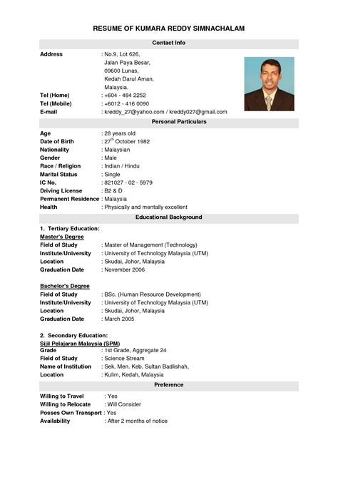 resume templates malaysia freeresumetemplates