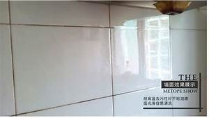 kitchen cabinet anti oil transparent wall sticker With kitchen cabinets lowes with oil change sticker
